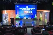 Liên hoan phát thanh truyền hình Hưng Yên lần thứ 17