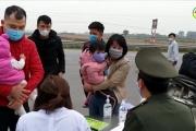 Hưng Yên duy trì 65 chốt kiểm soát dịch Covid-19
