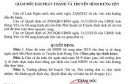 Dự toán ngân sách nhà nước bổ sung lần 2 của Đài PT&TH Hưng Yên năm 2019