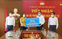 Hưng Yên: Các cơ quan, đơn vị, cá nhân ủng hộ phòng chống Covid và quỹ Vắc xin được trên 17 tỷ đồng