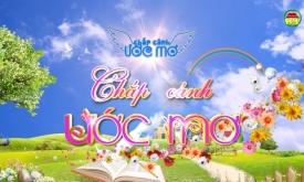 Chắp cánh ước mơ: Trao tặng học bổng cho em Nguyễn Hoàng Dũng, học sinh lớp 4C, trường tiểu học Tân Tiến, huyện Văn Giang