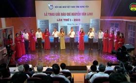 Khắp nơi ca hát: Lễ trao giải báo chí Nguyễn Văn Linh lần thứ nhất năm 2019