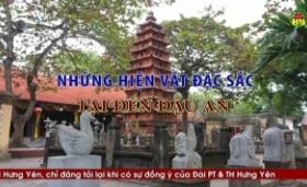 Những hiện vật đặc sắc tại Đền Đậu An