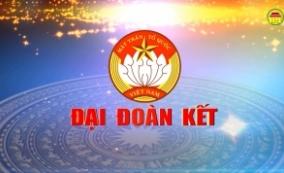 MTTQ Việt Nam các cấp và các tổ chức thành viên chung tay giảm nghèo
