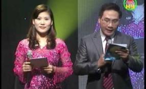 Liên hoan PTTH tỉnh Hưng Yên lần thứ X năm 2012