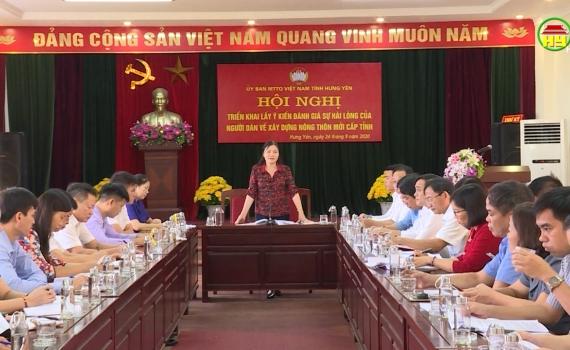 Hội nghị triển khai lấy ý kiến đánh giá sự hài lòng của người dân về xây dựng NTM cấp tỉnh