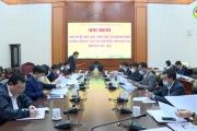 Thống nhất dự kiến nội dung chương trình kỳ họp thứ năm khoá XVII nhiệm kỳ 2021-2026
