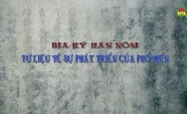 Bia ký Hán Nôm tư liệu về sự phát triển của Phố Hiến