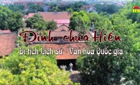 Đình Chùa Hiến - Di tích lịch sử văn hóa quốc gia